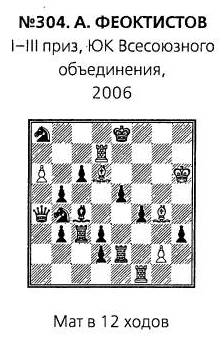 www.gladiators-chess.ru/images/Feoktistov.jpg