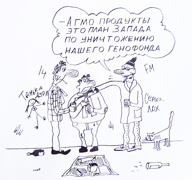 www.gladiators-chess.ru/images/Prikolnye-kartinki-8-15-01-15.jpg