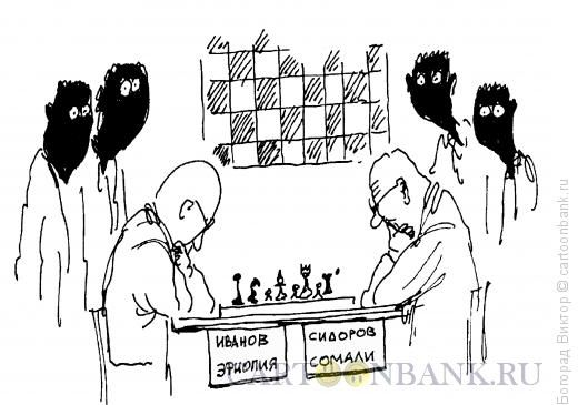 www.gladiators-chess.ru/images/grazhdane-mira.jpg